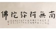 文案策划师 招生简章