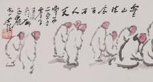 珠宝首饰鉴定师 招生简章
